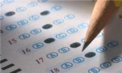 چهارمین آزمون استخدامی مشترک فراگیر دستگاههای اجرایی کشور از ۲۹خردادماه