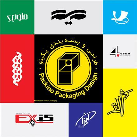 طراحی تخصصی لوگوی کسب و کار شما