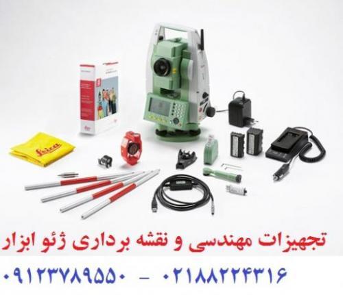 قیمت دوربین ژئومکس