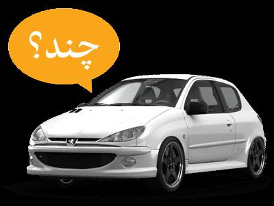 قیمت روز خودروهای پرفروش داخلی در بازار تهران مهرماه