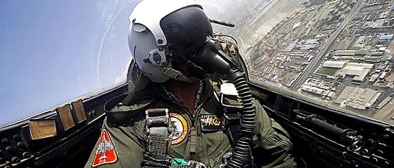 استخدام نیروی هوایی ارتش Aja.ir
