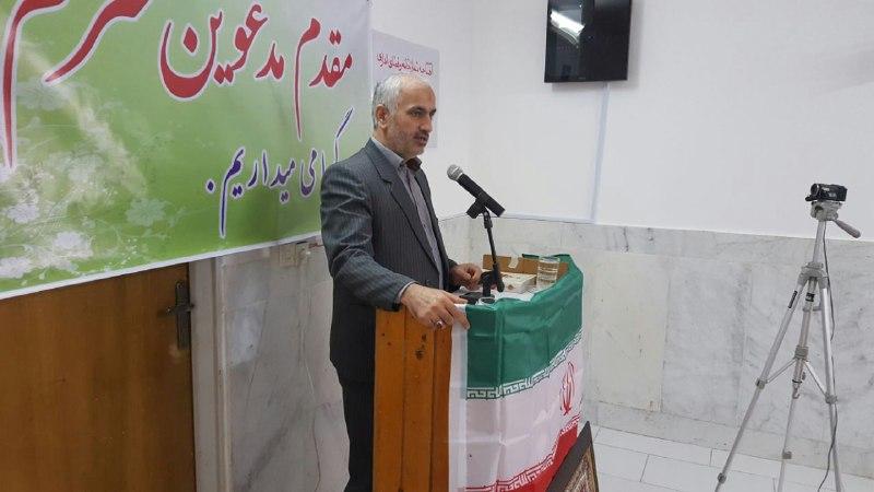 استخدام 143 نفر در دادگستری گلستان ثبت نام 29 مهرماه