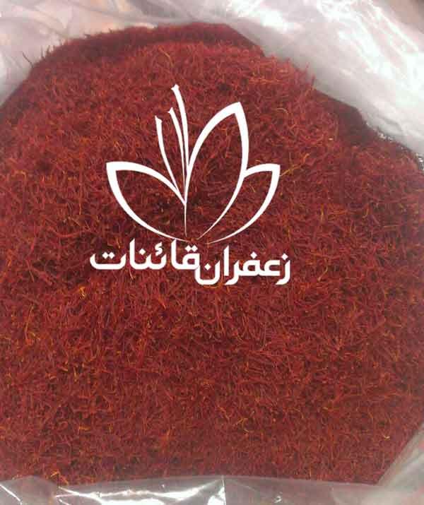 فروش اینترنتی زعفران فله مشهد