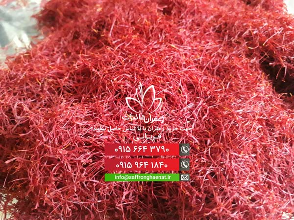 خرید آنلاین زعفران قائنات با قیمت ارزان