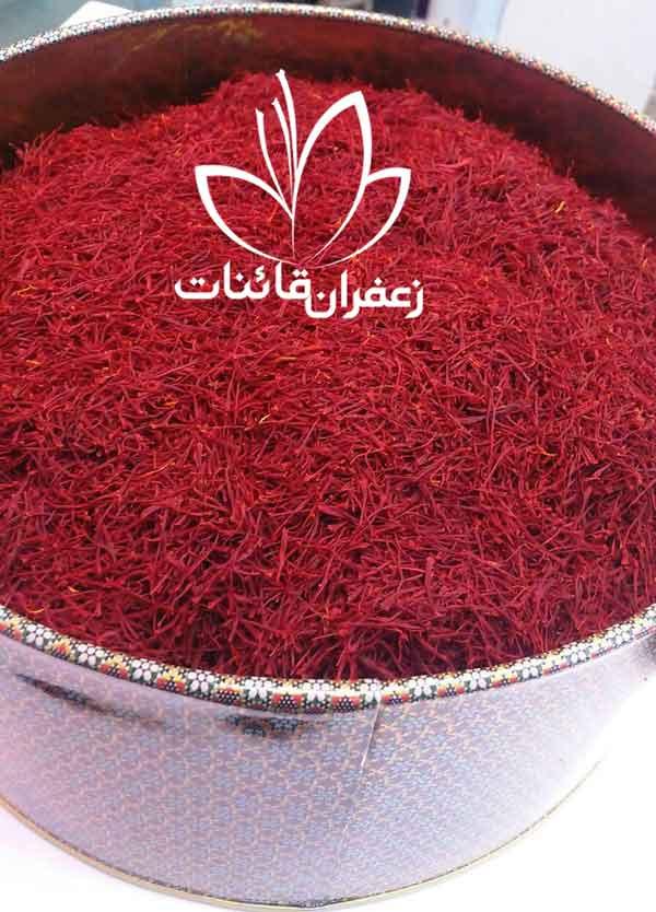 زعفران عمده ترین کالای صادراتی