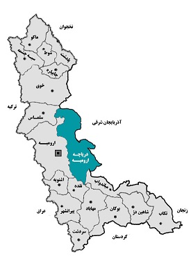 آدرس مرکز کاریابی در آذربایجان غربی