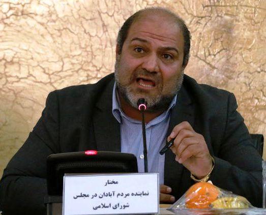اخبار استخدام در فاز2 پالایشگاه آبادان