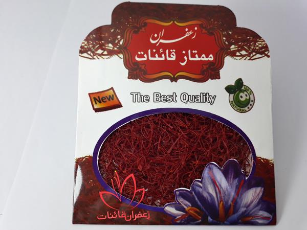 بهترین قیمت زعفران بسته بندی درجه یک ایرانی