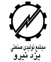 استخدام مجتمع تولیدی صنعتی یزد نیرو 96