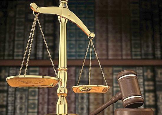 تاریخ اعلام نتایج آزمون استخدامی قوه قضاییه