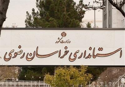 معرفی طرح اشتغالزا در خراسان رضوی