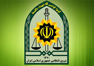 استخدام در نیروی پلیس گلستان