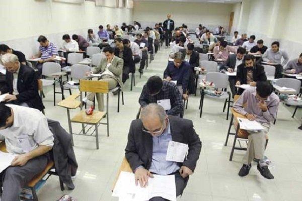 آزمون استخدامی وزارت نفت لغو شد