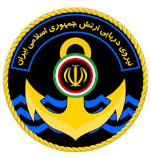 استخدام نيروی دريای ارتش جمهوری اسلامي ايران  97
