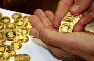 تحویل سکههای پیش فروش آغاز شد