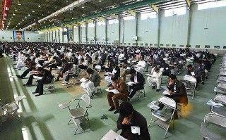 ثبتنام آزمون استخدامی آموزش و پرورش فردا آغاز میشود
