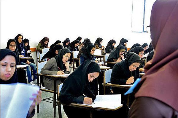 دانلود راهنمای ثبتنام پنجمین آزمون استخدامی کشور