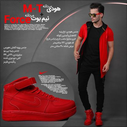 هودی مردانه   کفش